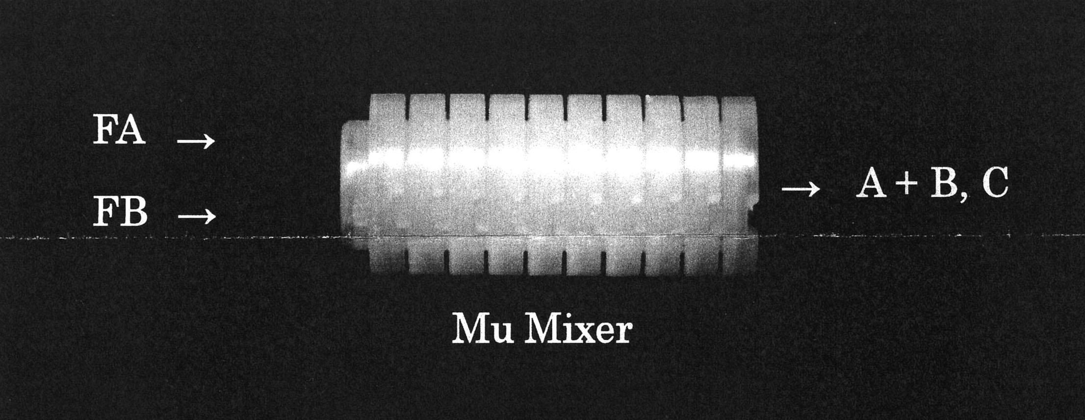 ミューマイクロミキサー <内径2.8mm>